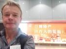 Ermüdungserscheinungen bei meiner Ankunft in Shanghai.