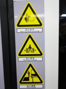 Warnende Hände, die zwicken? Ein Warn-Zerknirschen ... und auch noch eine warnende Lücke?