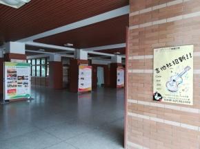 An der High School der Jiao Tong Universität. Hier verschlägt's mich immer Freitags her.