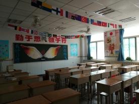 Fahnen und Fahnenappell an der Fremdsprachenschule in Taiyuan.