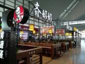 Die amerikanische Botschaft (KSF ... ähhh KFC) im Bahnhof von Taiyuan.