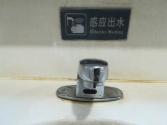 Was bitte ist ein Caution Slip oder Inductive Washing? ;)
