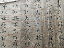 Ein altes Schriftdokument in einem der Bankenmuseen.
