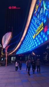 Eingang zur Wanda Plaza.