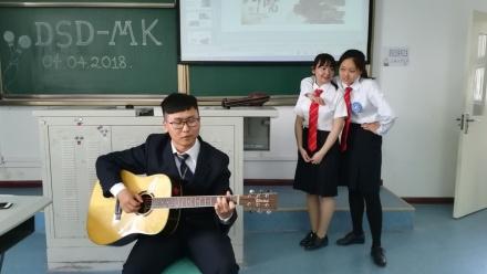 21-Jiao Tong - Stimmung nach der DSD-Prüfung (FILEminimizer)