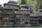 Fenghuang1 (FILEminimizer)