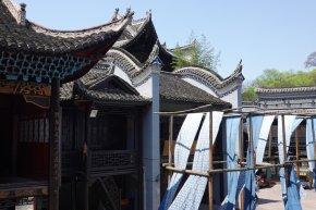 Fenghuang6 (FILEminimizer)