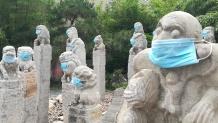 Beim Hotel vor dem Aufstieg auf den Tai Bai Shan: ein Kunstwerk, welches auf die Problematik der Luftverschmutzung aufmerksam machen möchte!
