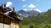 Taipeng-HuangLong-MouNi-Songpan (5) (FILEminimizer)