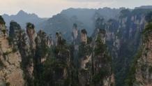 Zhangjiajie (1) (FILEminimizer)